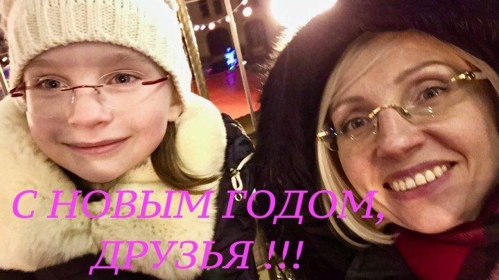 НОВОГОДНИЙ 100 ПУДОВЫЙ ХИТ от Виктории Викторовны !!!