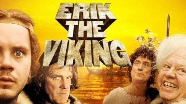 Эрик Викинг 1989 (перевод Юрий Сербин)