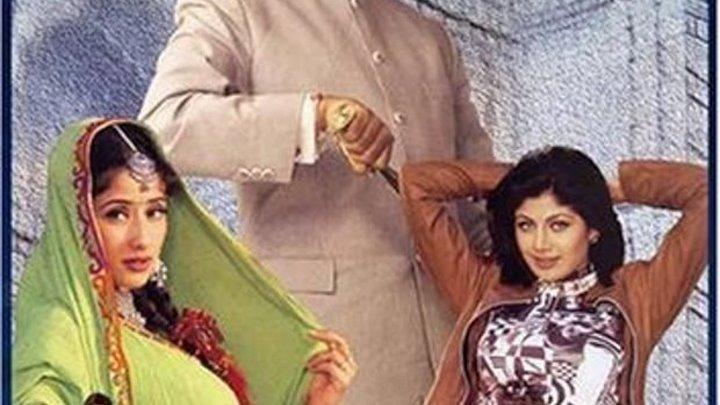 Красный падишах Lal Baadshah 1999 Индийские фильмы онлайн httpindiomania.xp3.biz