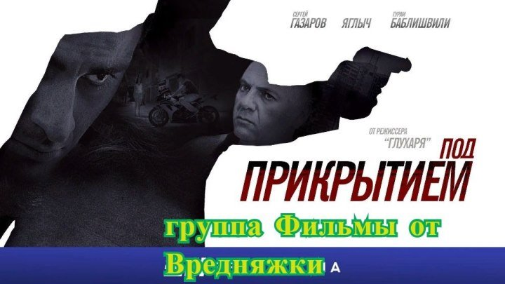 - Детектив, Боевики, Русские HD 720p _ Все серии подряд