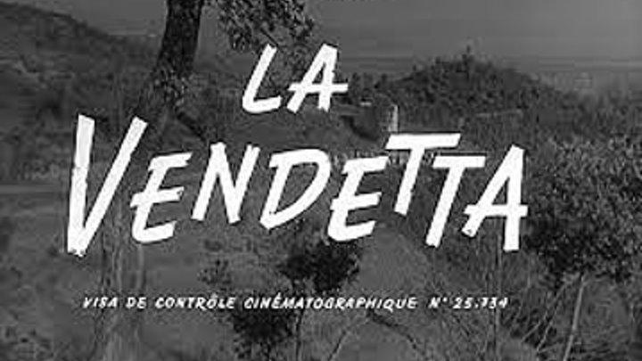 Вендетта (1962)