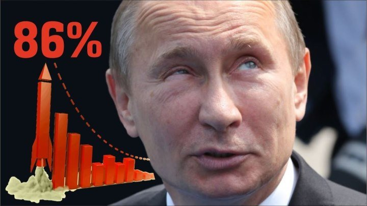 Царь тоже плохой. Рейтинг Путина рухнул!