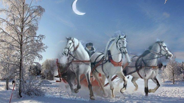 `В ЛУННОМ СИЯНЬИ СНЕГ СЕРЕБРИТСЯ` - Безумно красивый русский романс!!!