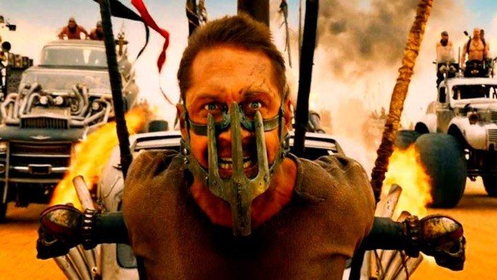 Безумный Макс: Дорога ярости HD(боевик, фантастика, приключения)2015
