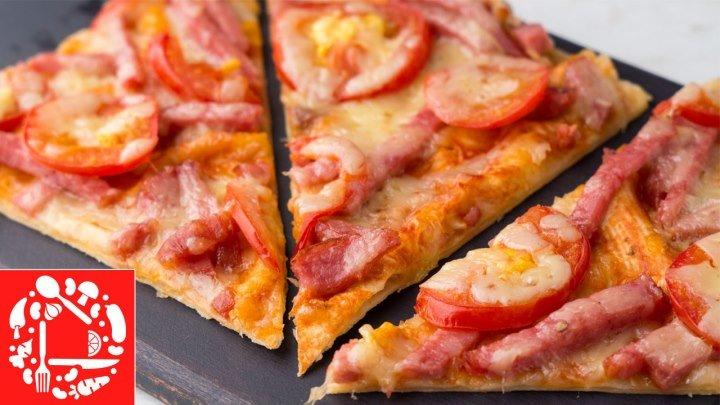Гости будут в Шоке! Быстрая пицца за 15 минут и никакой возни с тестом!