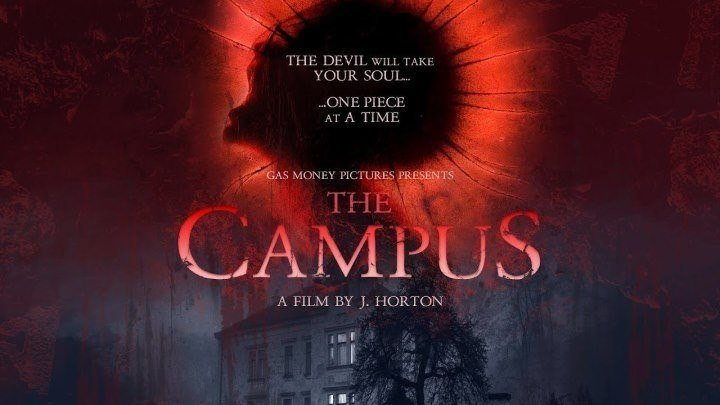 Кампус / The Campus (2018)