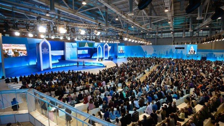 Открытие III Международного православного молодежного форума
