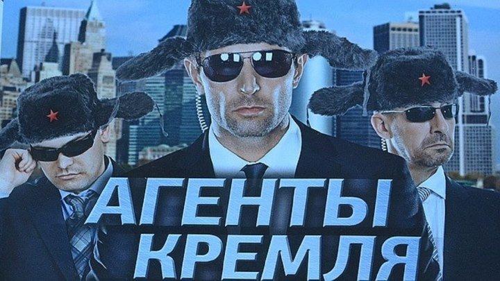 Вербуем агентов Путина!