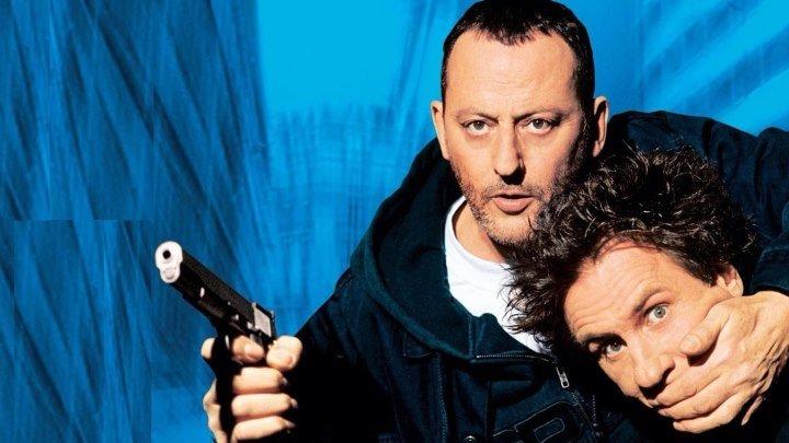 Невезучие (2003) Tais-toi!