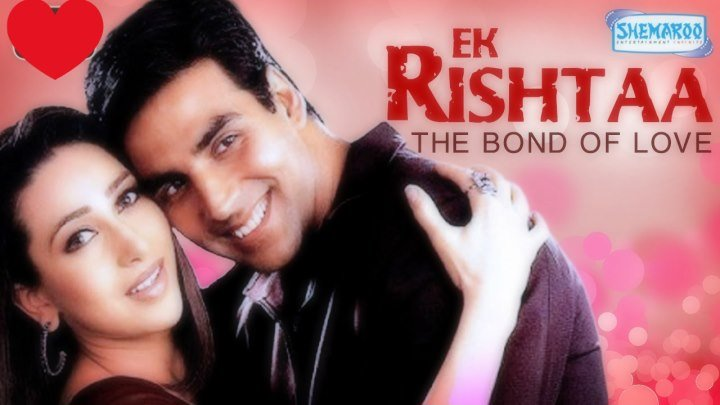 Узы любви (2001) Ek Rishtaa - The Bond of Love