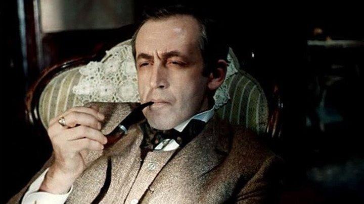 Шерлок Холмс и доктор Ватсон - 1 серия. (Знакомство)