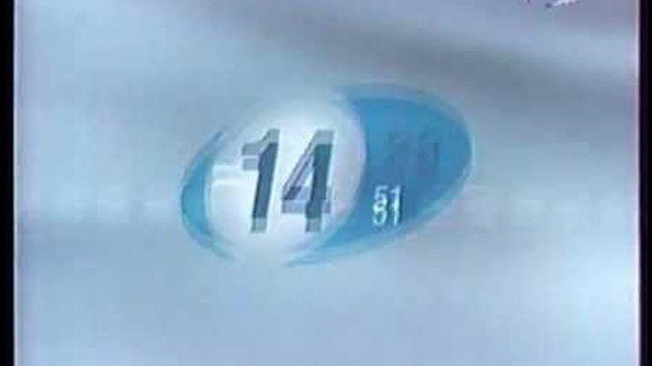 Фрагмент программы передач и часы (REN TV, 2002-2006)