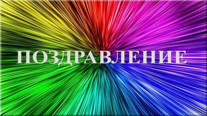Поздравление представителей СУ СК РФ по Владимирской области