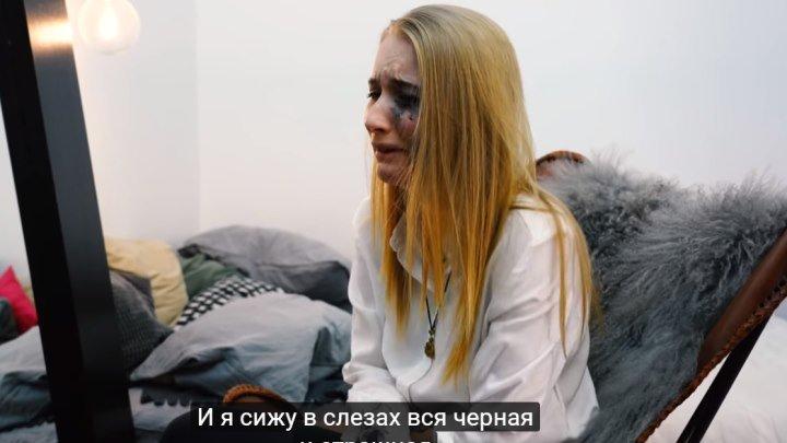 Kazka - Плакала... Супер пародия!!!