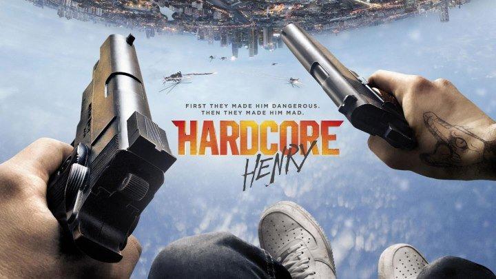 Хардкор (60fps) 2015 г. ‧ Фантастика/Боевик ‧ 1 ч 36 мин