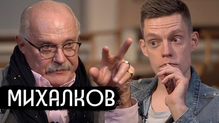 Михалков - власть, гимн, BadComedian - вДудь #66