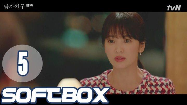 [Озвучка SOFTBOX] Бойфренд 05 серия
