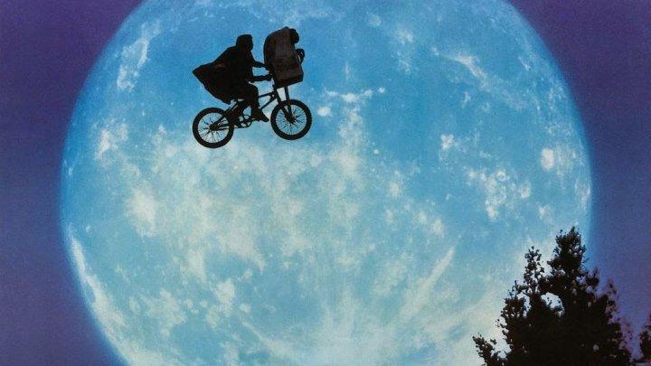 Инопланетянин (E.T. The Extra-Terrestrial). 1982. Фантастика, драма
