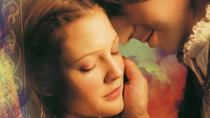 История вечной любви (EverAfter). 1998. Драма, мелодрама, комедия