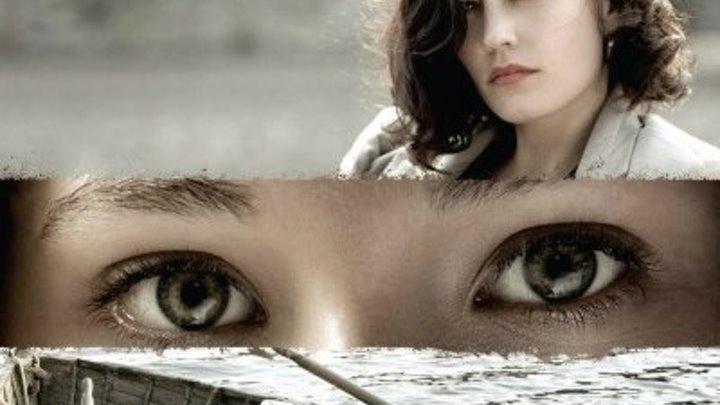 Фильм «Трещины» драма для любителей психологического кино.