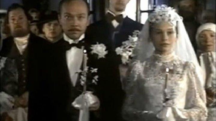"""х/ф """"Колечко золотое, букет из алых роз"""" (1994)"""