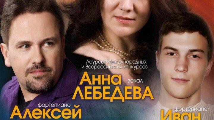 """""""Сердца трех"""" Фрагмент концерта часть 2"""