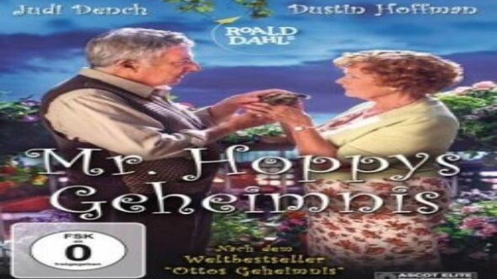 «Ахап Ереч» Роальда Даля (2015) мелодрама, комедия, семейный