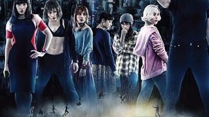 Тайна 7 сестер (2017) Триллер, Фантастика