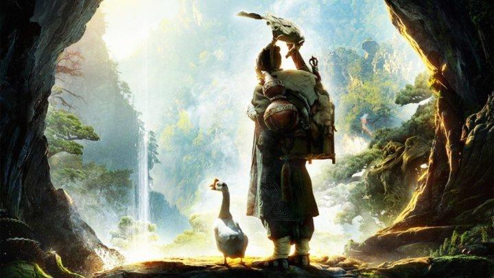 И сошёл монах с гор (2015) Dao shi xia shan