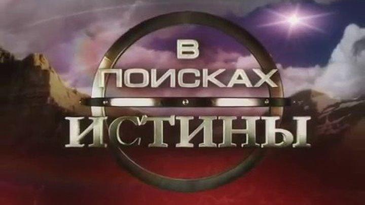 """"""" Роковая любовь Богдана Хмельницкого """" ( док - игровов . фильм )"""