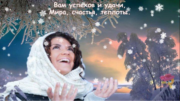 `НОВОГОДНЕЕ ЖЕЛАНИЕ` - ОЧЕНЬ КЛАССНАЯ НОВОГОДНЯЯ Песня!!! NEW 2019