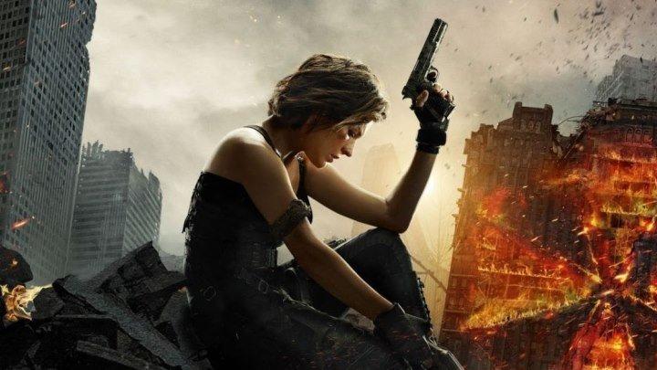 Обитель зла 3: Вымирание (2007) Resident Evil: Extinction