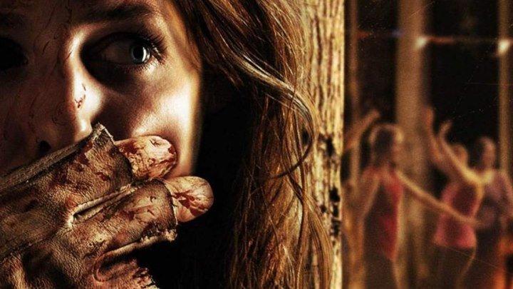 Поворот не туда 5: Кровные узы (2012)