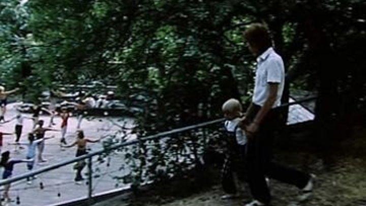 Художественный фильм - Танцплощадка (производство СССР 1985г.)