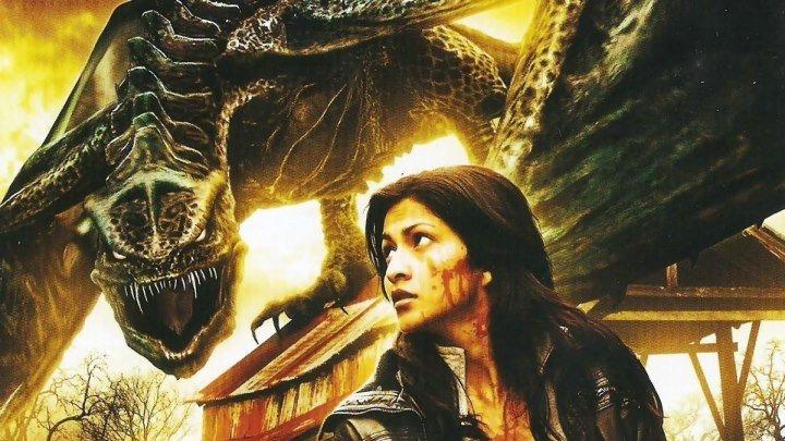 Виверн: Возрождение дракона (2009) ужасы, фантастика, фэнтези, триллер