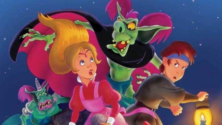 Принцесса и гоблин (1991) (DVDRip-1080p) AVO (Алексей Михалев) Мультфильм, фэнтези, семейный