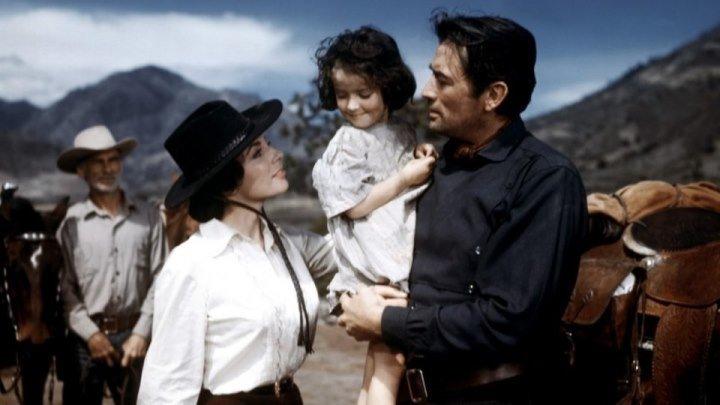 """Бравадос"" (США,1958)"