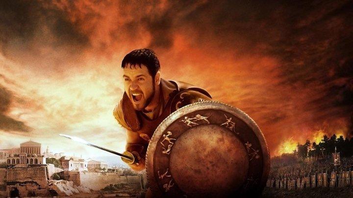 [v-s.mobi]Гладиатор - Gladiator. [ 2000 Dub.rus. 720p.ᴴᴰ ].mp4
