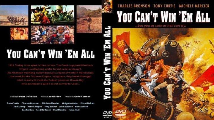 Ты не сможешь победить их всех (Питер Коллинсон) [1970, Великобритания, комедия, приключения, война]