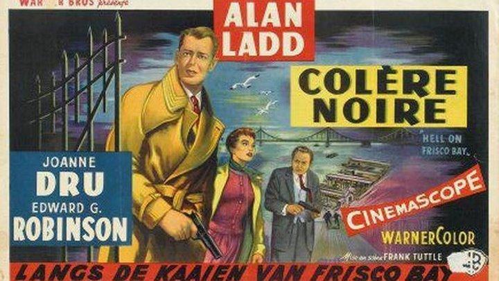 Ярость в Заливе контрабандистов (Джон Джиллинг) [1961, Великобритания, приключения, исторический]