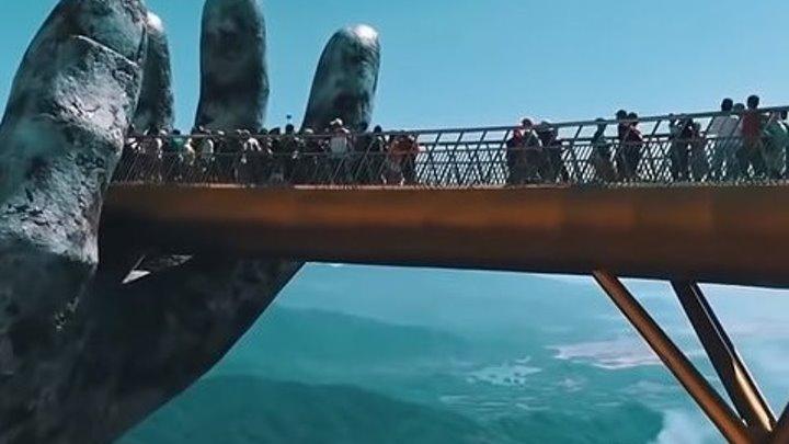 Золотой мост на Бана-Хиллс. Вьетнам