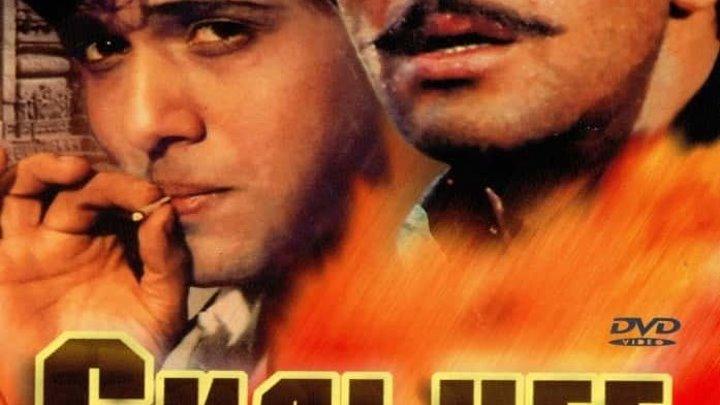 Сильнее дьявола•Taaqatwar 1989 Индийские фильмы онлайн httpindiomania.xp3.biz
