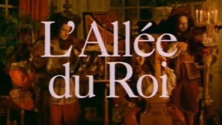 """"""" Путь короля """" (1996) серия 3 ."""