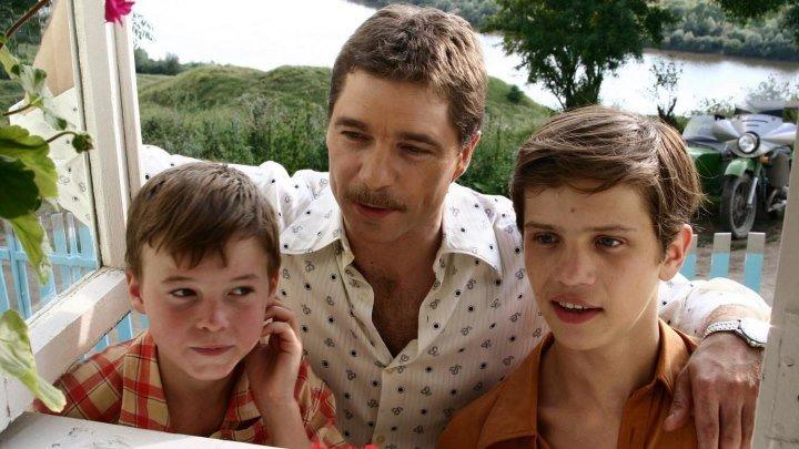 Громовы (2008) 1 сезон (12 серия из 12)