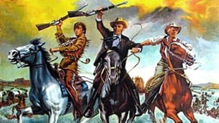 """""""Путь на Запад"""" (США,1967)"""
