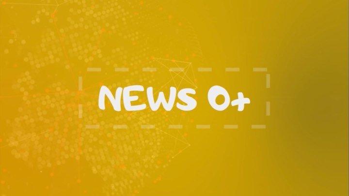 News 0+ - Детские недетские новости - Выпуск 3