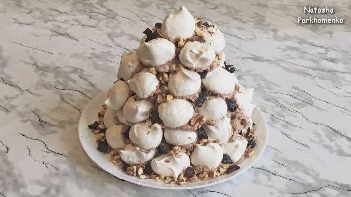Идеальный Торт ГРАФСКИЕ РАЗВАЛИНЫ Вкуснейшее Лакомство _ Торт из Безе _ Meringue