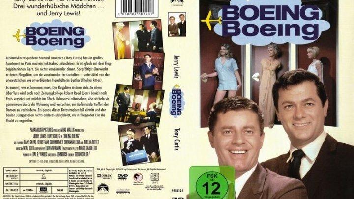 Боинг Боинг (Джон Рич) [1965, США, комедия]