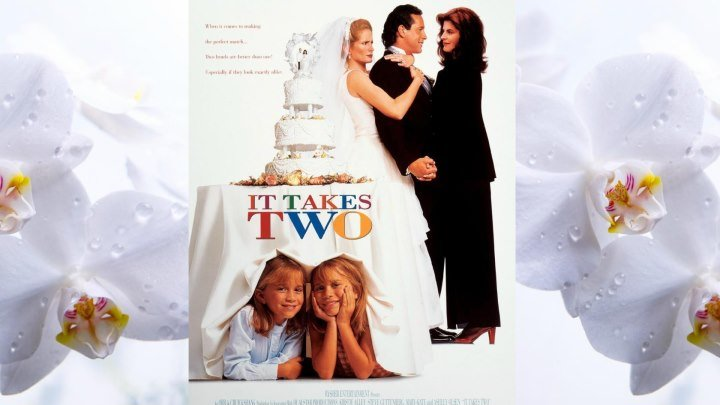 Двое: Я и моя тень (1995) It Takes Two