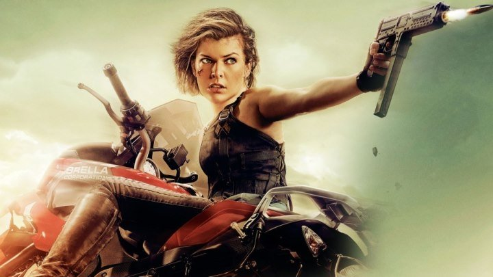 Обитель зла 2: Апокалипсис (2004) Resident Evil: Apocalypse